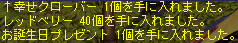 20090116tw-10.png