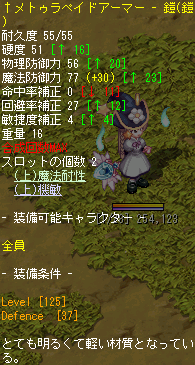 20090408tw-5.png