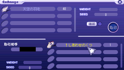20090419tw-7.png