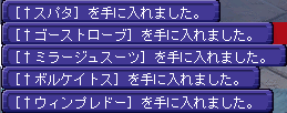 20090603tw-6.png