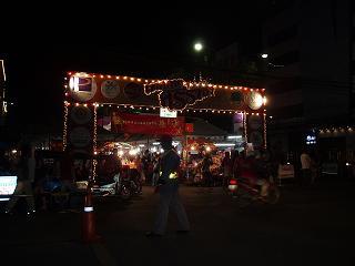 siracha festival 1