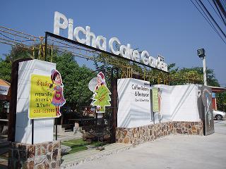 Picha cake garden