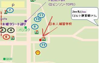 map-khao man kai