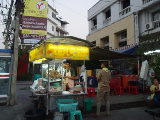 khao man kai shop