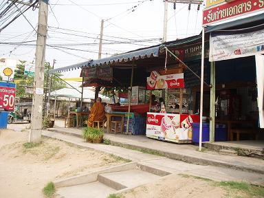 pat kurapaw shop
