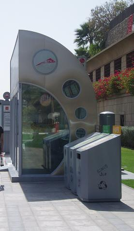bus stop @dubai