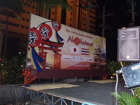 Autumnfestival2009092602.jpg