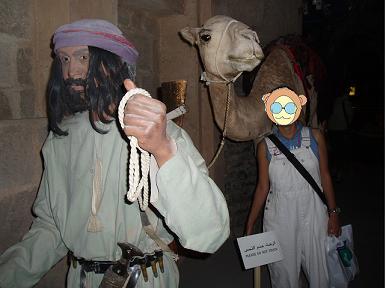 Dubaimuseum090228_2.jpg