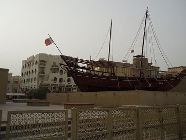 Dubaimuseum090228_3.jpg