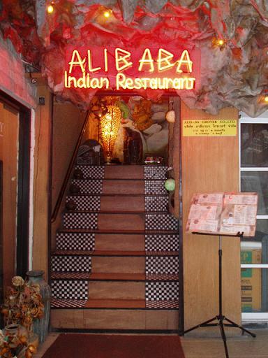 alibaba20090621.jpg