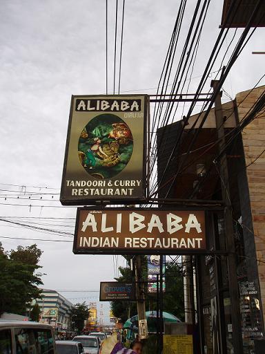 alibaba2009062102.jpg