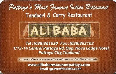 alibaba2009062103.jpg