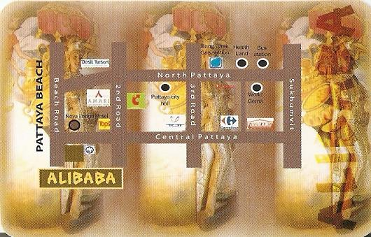 alibaba2009062104.jpg