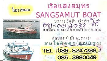 banphe2009060504.jpg