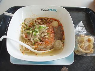centralchonburi2009060103.jpg