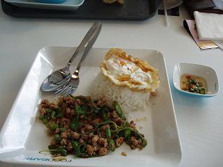 centralchonburi2009060104.jpg