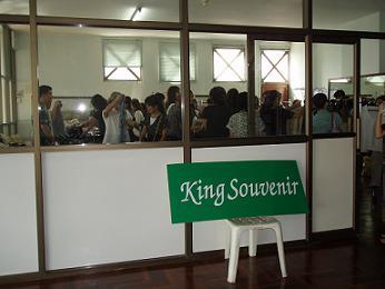 kingsouvenir20090602.jpg