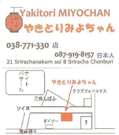 miyochan2009052502.jpg