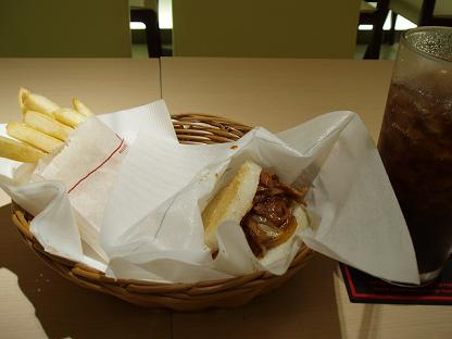 mosburger200904272.jpg