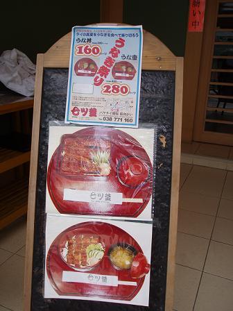 nanatsugama20090602.jpg