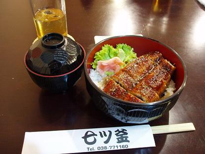 nanatsugama2009060202.jpg