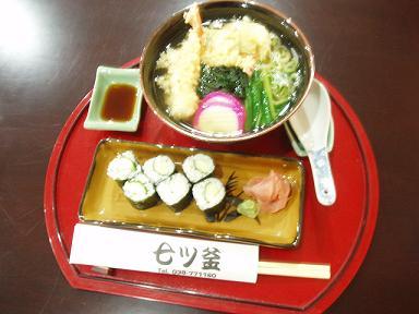 nanatsugama3.jpg