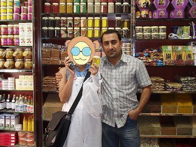 spicemarket090228.jpg