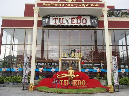 tuxedo2009101805.jpg