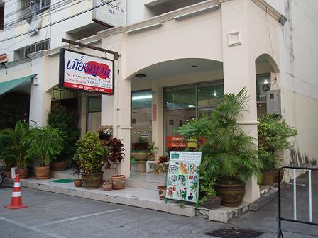 vietnamfood20090926.jpg
