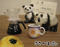 コーヒー飲むパンダ