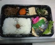 20090122_たなちゃん弁当-001