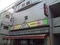 20090717_立花-001