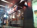 20090818_麺屋ZERO1ミウィ橋本店-001