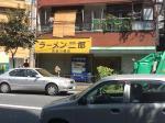 20090828_ラーメン二郎京急川崎店-001