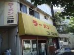 20090828_ラーメン二郎武蔵小杉店-001