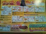 20090919_ゴーゴーカレー丼丼-007
