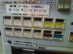 20090926_創作らーめん小川流-004