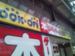 20091009_BOOKOFF北千住西口店-001