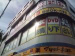 20091009_BOOKOFF綾瀬駅前店-001