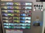 20091011_九州らーめん桜島京王店-001