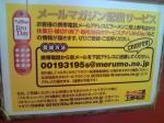 20091016_ラーメン二郎上野毛店-004