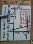 20091106_ラーメン富士丸神谷本店-007
