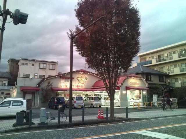 20091114_シャトレーゼ工場直売店清新店-001