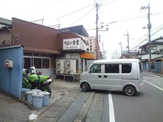 20091122_やよい食堂-001