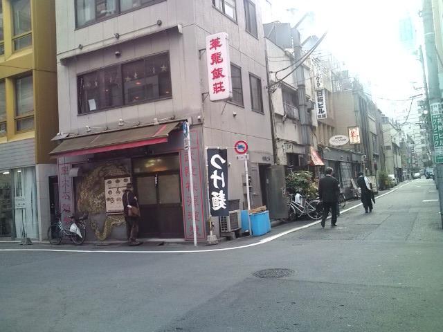 20091127_華龍飯荘-001
