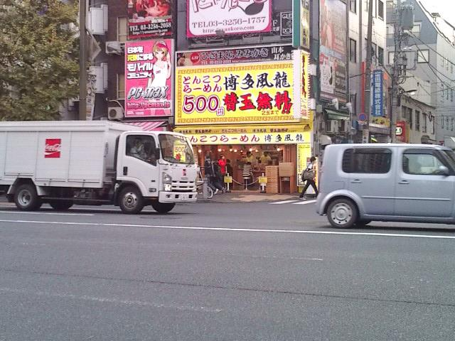 20091127_博多風龍秋葉原店-001