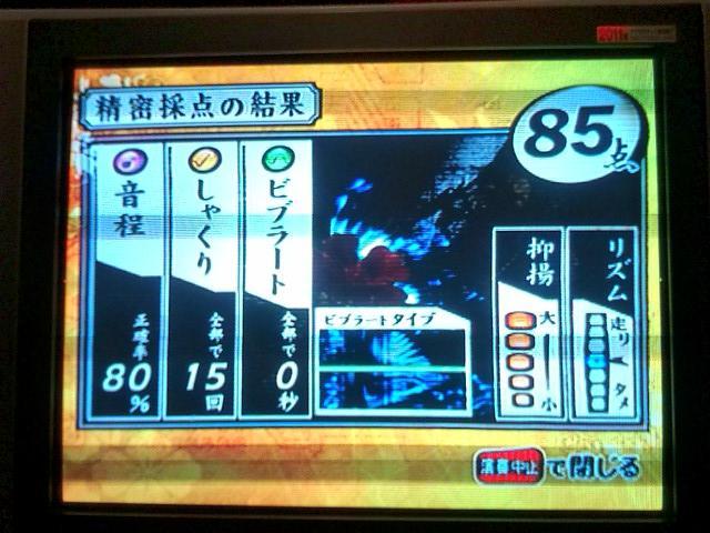 20091129_SHIDAX相模原相生クラブ-002