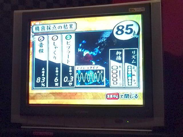 20091129_SHIDAX相模原相生クラブ-003