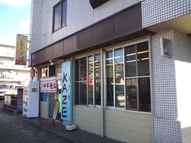 20091204_潮中華KAZE-001