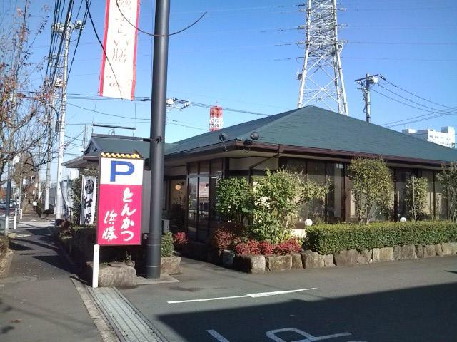 20091206_とんかつ浜勝八王子石川店-001